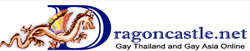 Asian Gay & Lesbian Resources
